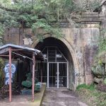 Glenbrook Tunnel, Since 1892: Walk To Discover The Fascinating Historic Eastern And Western Entrances