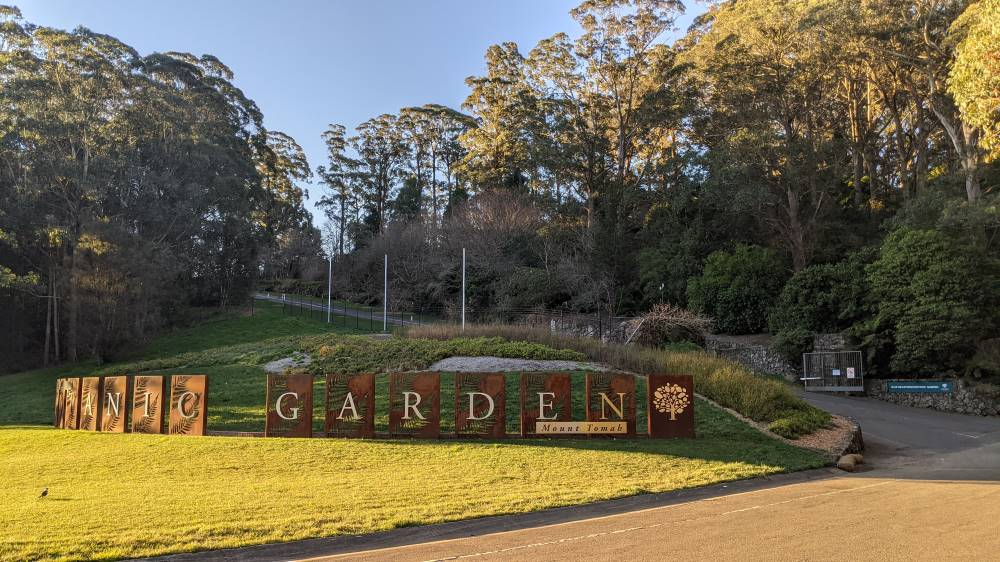Blue Mountains Botanic Garden Mount Tomah sign out the front
